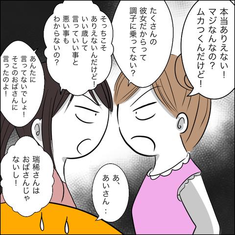 752984C3-D8D8-4A8D-84D2-2A296434AB15