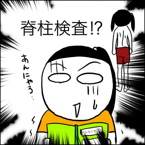 AB93AC13-810D-4F69-838B-302B6A5394F0