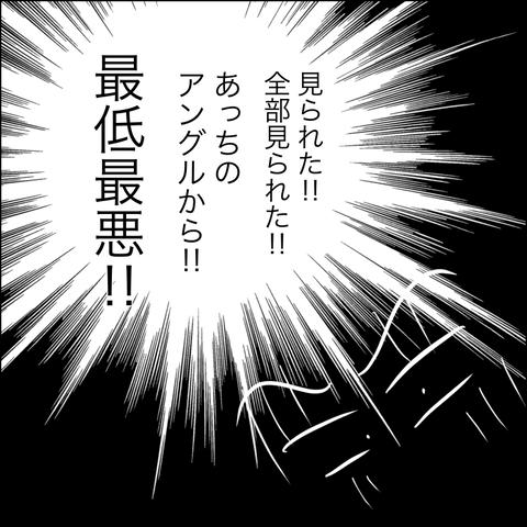 FD7CD859-476B-42CD-876C-82C825EED910