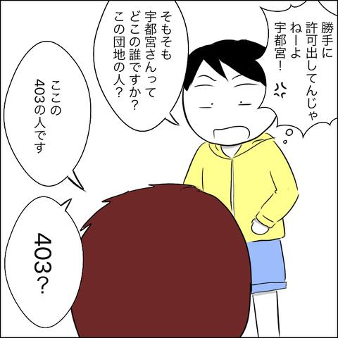59374C4D-ED88-41F1-B85F-D8808CC5703B