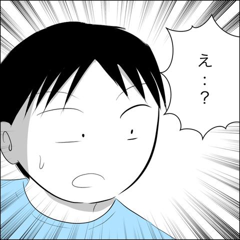 74972D7E-2148-4A9A-B50B-9E47F7BFF3BD
