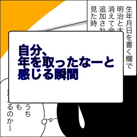 66351831-BE8C-4C96-AC6B-D6AC2B707ECB