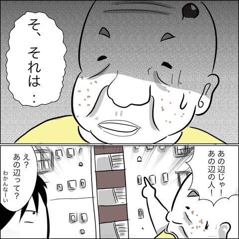 F4620148-2CBE-4544-A8C1-2D40E4BDCEC7