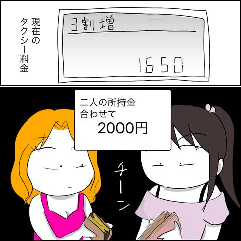 47598B4D-C11B-4B64-A06E-43477441C30A