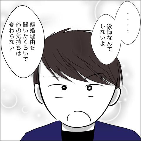 167815CC-1CD6-43AC-A4D7-FD045C733D1C
