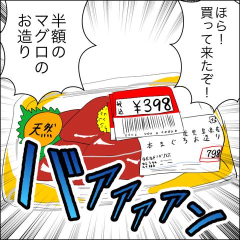 B8FC1959-810B-416A-9B44-B9E0FE868D58