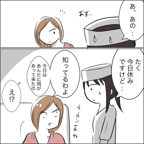 49E7554D-741A-46D4-A5A8-1EC7D346D431