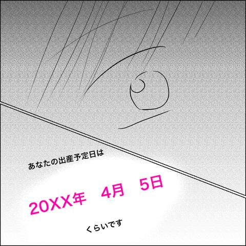 66B85D27-D708-4CAE-A8A1-089D24A77AE4