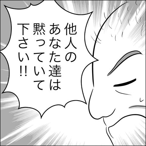 28658C7D-793F-4012-8034-6969F7EE4FA9