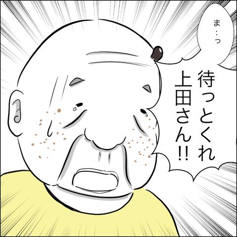 A9D3409A-6C3F-4611-8AD9-096C8457634C