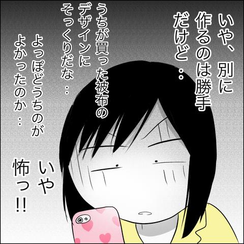 5AEC4611-FE5E-46EA-864D-2E131149CC23