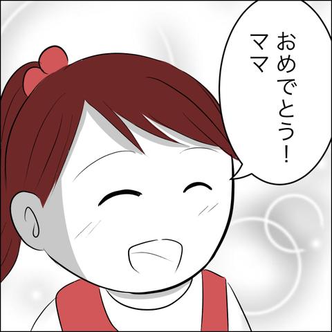 A93B1DBD-A0EE-4681-A4D5-8B6DB6450C07