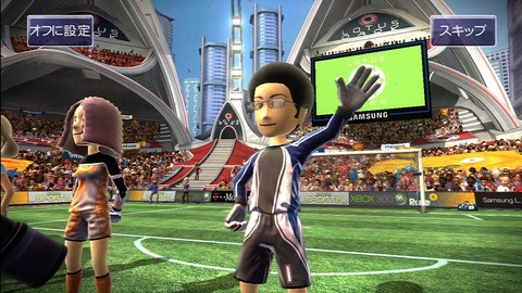 Kinectスポーツ
