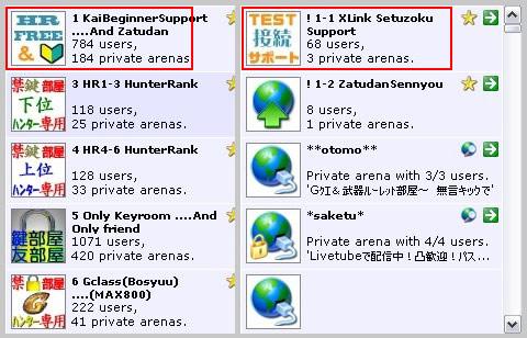 Xlink Kai STEP7