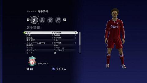FIFA09 キャラクタークリエーション