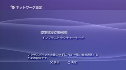Xlink Kai STEP1