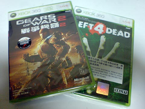 Gears of War 2 & Left 4 Dead