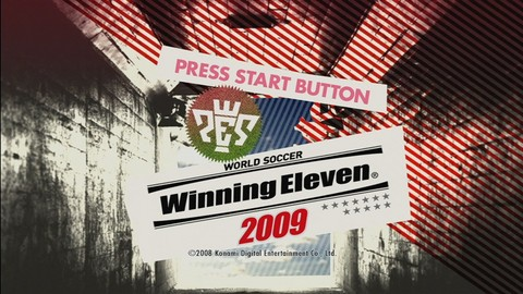 ウイニングイレブン2009