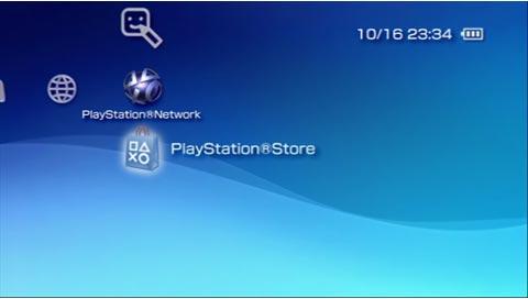 PSPアップデート