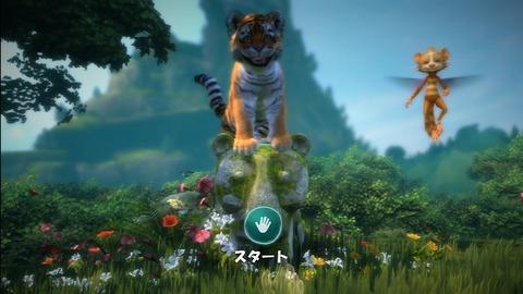 Kinect アニマルズ