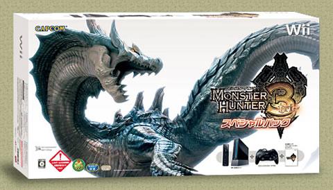 モンスターハンター3 スペシャルパック