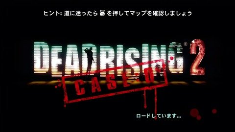 DEADRISING2 CASE 0