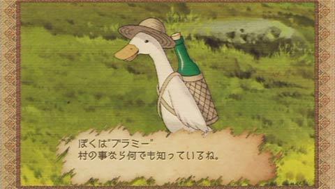 ようこそ ひつじ村 ポータブル
