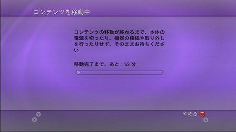 bc7aaa1b.jpg