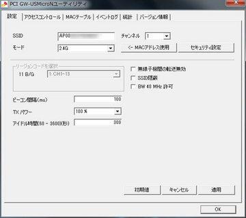 dfa8cce0.jpg