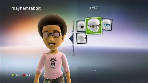 Xbox360 アバター作成