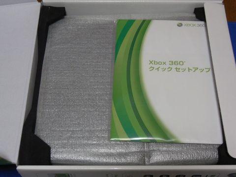 ec20601d.jpg