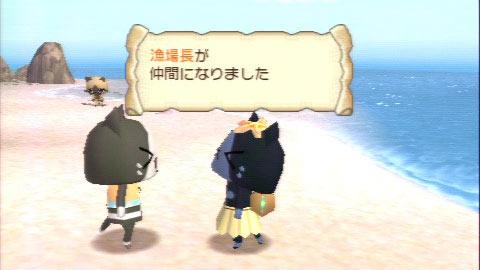 ぽかぽかアイルー村