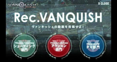 Rec.VANQUISH