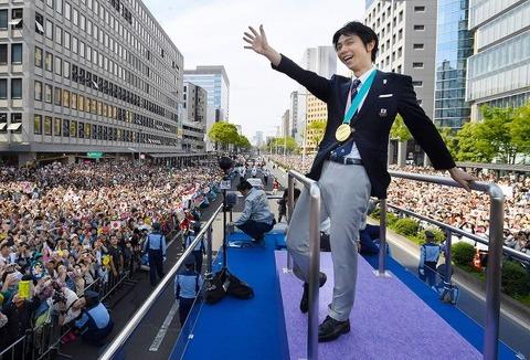 【フィギュア】羽生結弦の仙台パレード、観客は10万8000人(主催者発表)