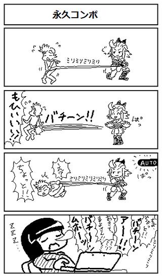 bdff034