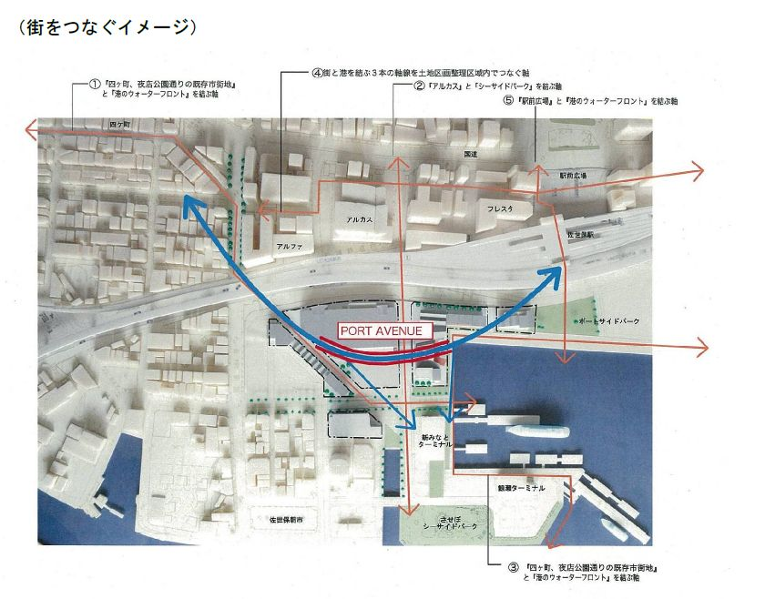KTNテレビ長崎  年8月3日
