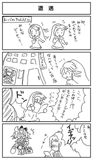 bdff023