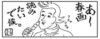 bdff025