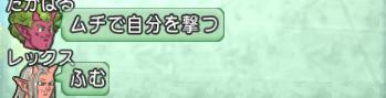 takaharu