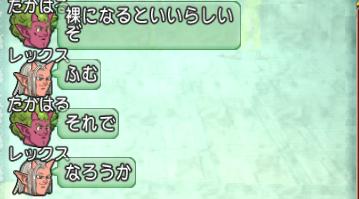 takaharu1