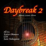 daybreak2-1