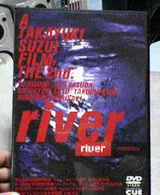riverDVD
