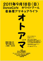 20110918otoama