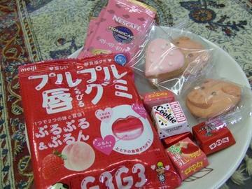ピンクの贈り物