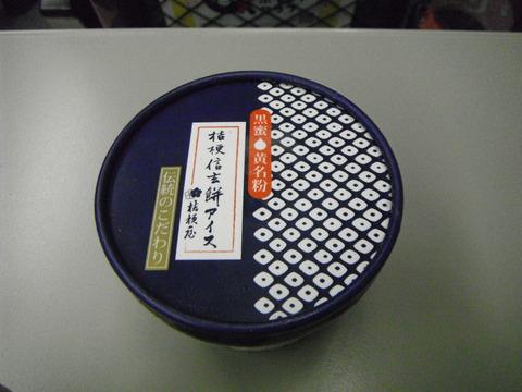 DSCF9206