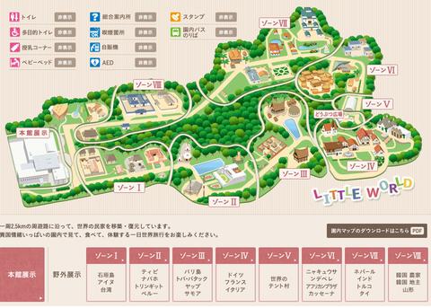 リトルワールド園内map