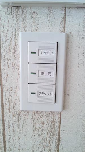 SH3K0257