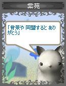 sionchan1