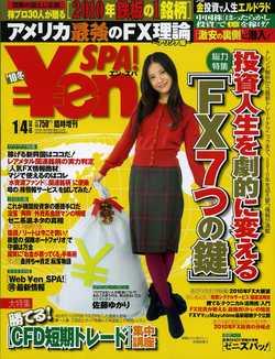 2009年冬号_表紙001