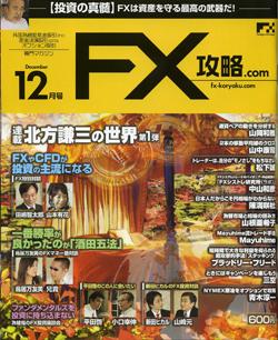 2009年12月号表紙001